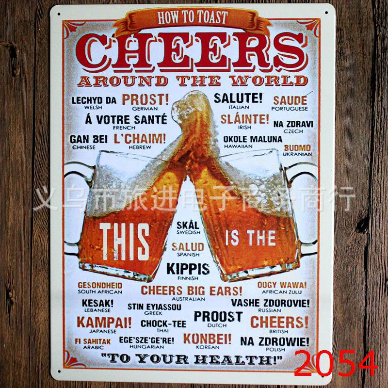 30X40CM Vintage Cheers Beer Tin Sign for Wall Decor Pub ...