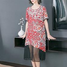 YICIYA Floral Print Summer Silk Dress for Women Plus Size Large Elegant 2019 Xxl Xxxl 4xl Robe Party Loose Dresses Chinese