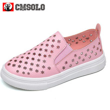 CMSOLO Casual Shoes Hollow Girls' Shoe Solid Designed Boys Kids Children Infant Footwear Female Black Breathable Leisure Shoes