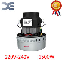 Industrial Vacuum Cleaner Motor Full Copper Vacuum Cleaner Motor 1500w Vacuum Cleaner Parts