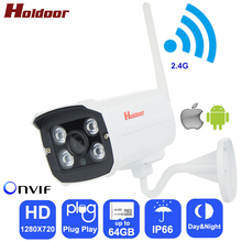 Holdoor wi-fi IPC HD 720P Wireless IP Camera wifi Webcam Surveillance Cam Metal IP66 IR CUT Outdoor Waterproof FTP email Alert