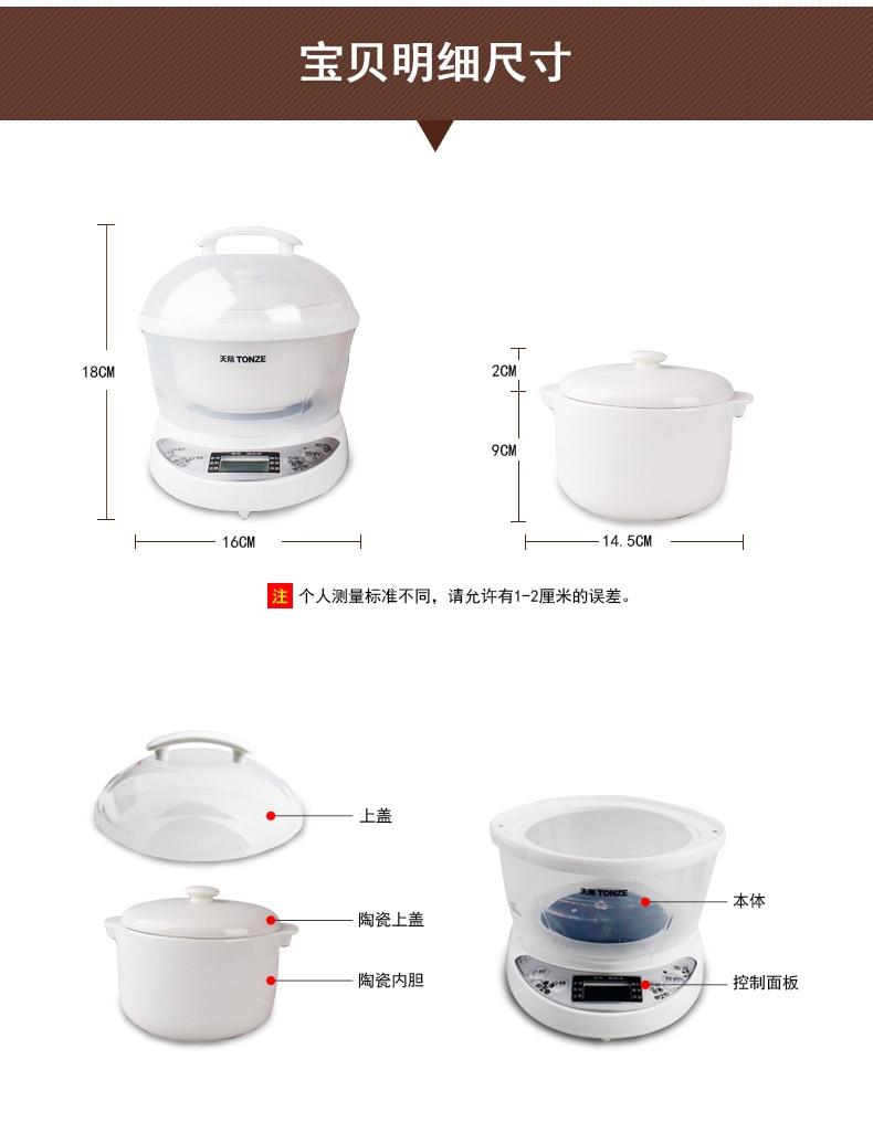 Микрокомпьютер управления медленноварки Птичье гнездо кастрюля для тушение выделенная вода мультяшная чашка керамическая мини кухонная машина белый