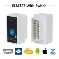 Супер Мини V2.1 ELM327 Wi-Fi Интерфейс ELM 327 OBD2 Wi-Fi Диагностика автомобилей сканер on/off Мощность переключатель для IOS iphone, Ipad Android
