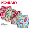 MIABABY OS Cloth Diaper Cover Waterproof PUL Double Gussets  Mixed Prints,Fits 3-15kg Baby!