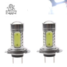 купить 2 Pcs H7 12V 7.5W COB Auto Fog light Super Bright LED Bulb 900lm 5-LED White Light Car Headlamp Bulb(12~24V) дешево