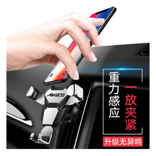 Car phone holder metal gravity mobile universal air outlet car navigation bracket