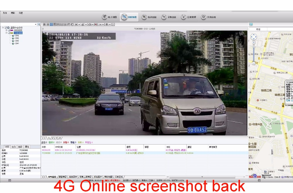 h264 dvr software for android