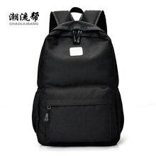 Новое поступление 2017 года черные женские рюкзак нейлон Школьные ранцы школы подростковый рюкзак для девушки рюкзак Mochila