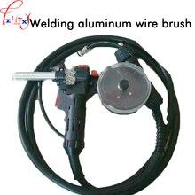 Aluminium wire drawing gun NBC200A handheld welder torch spool welding torch 3m long aluminium wire drawing gun 1pc