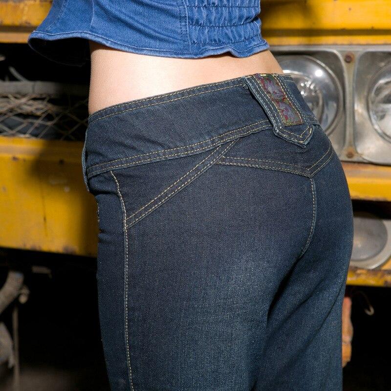 Акция, женские узкие широкие брюки, прямые длинные расклешенные джинсы, женские Модные свободные брюки большого размера