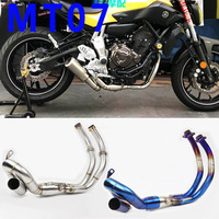 MT 07 Slip On Motorcycle Exhaust System Pipe Link Middle Tube DB killer Muffler For YAMAHA FZ07 MT07 2014 2015 2016 2017 year
