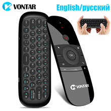 2.4Ghz Air Mouse English/Russian Mini wireless Keyboard Gyro