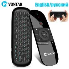 2.4Ghz hava fare Mini kablosuz klavye İngilizce/rusça Gyro algılama IR öğrenme uzaktan kumanda Android TV kutusu/mini PC