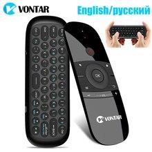 Mini teclado inalámbrico Air Mouse de 2,4 Ghz, Inglés/ruso, con sensor giroscópico, Control remoto de aprendizaje IR para Android TV BOX/Mini PC