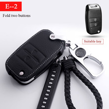 цена на Genuine Leather Key Case Cover For Kia KX3 KX5 KX7K3S RIO Ceed Cerato Optima K5 Sportage Sorento K2 Soul K3 Car Styling