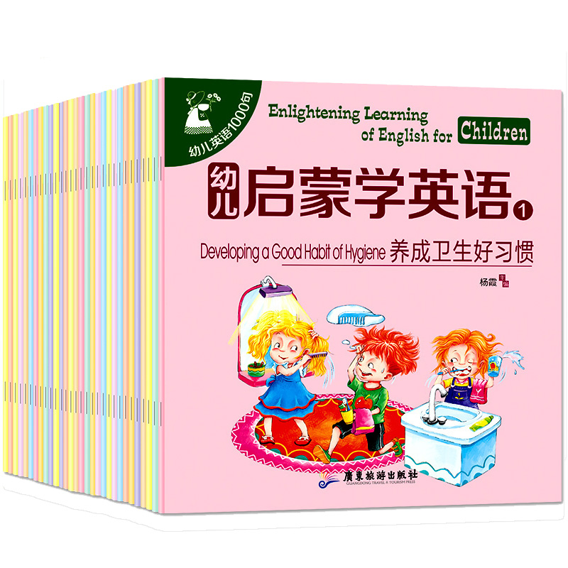 Random 10 Books Children's English Early Learning Picture Book  Storybook Enlightenment Cognitive Tale Bedtime Story Book