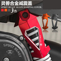 Spirit Beast motorcycle alloy damping cover Front back shock absorber cover cool styling