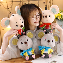 New Plush Toy Stuffed Doll Cartoon Animal Smile Mouse Brother Cute Rat Dress Scarf Big Ear Baby Christmas Present Birthday Gift