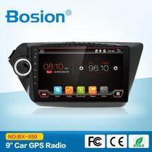 1G/16GB HD Quad Core Car DVD Player For Kia K2 Rio 2012 Android 4.4 GPS Navigation Bluetooth Radio RDS Support OBD DVR