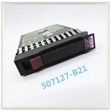 507127-B21 507284-001 300 г 2,5 6 ГБ 10 К SA обеспечить новый в оригинальной коробке. Обещано отправить в течение 24 часов