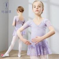 New Children's Ballet Dancing Dress Girl's Ballet Skirt Short sleeve Kids Lace Performance Dress Dancing Practice Suit B 6281
