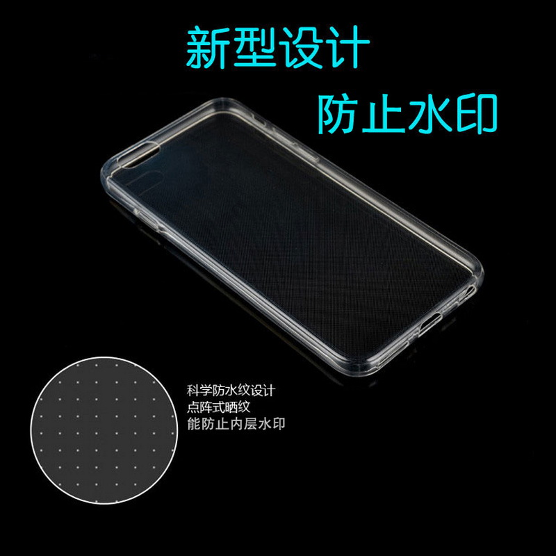 LELOZI Best Fashion Cheap Soft Transparent TPU Clear Silicone Fundas Etui Case Cover Coque For Huawei Honor 6 Honor6 Protective