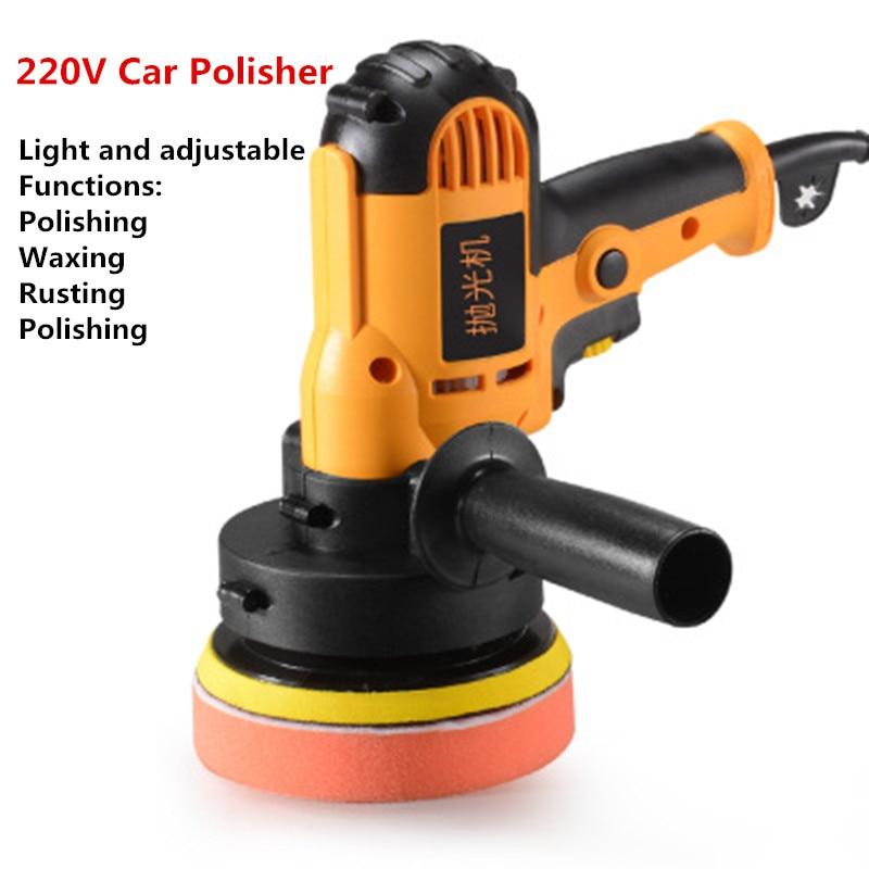 220V Electric Car Polishing Machine Car Polisher Paint font b Care b font 700W Sanding Waxing