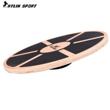 Wooden balance board skid   counterweight balance training and the training of difficult personal and educational supplies 2kg of copper counterweight