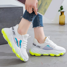 Sneakers Women Breathable Air Mesh Pink Green Platform Shoes Ladies Summer Casual Knitting Flats Shoes Chunky Platform 968w