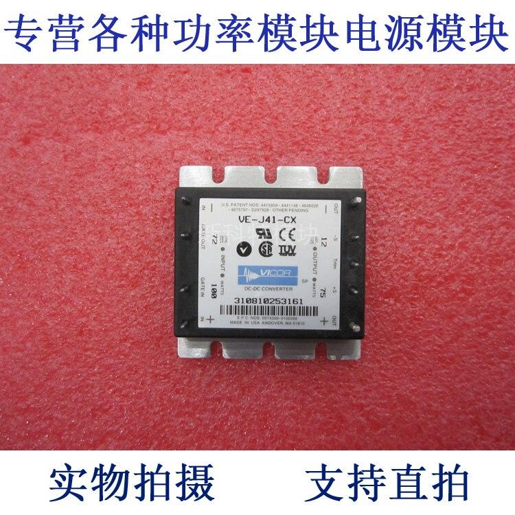VI-J41-CX 72V-15V-200W DC / DC power supply module vi j72 ey module