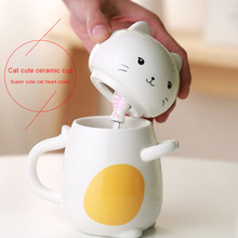 Creative Mug Coffee Cup with Lid Novelty Ceramic Style
