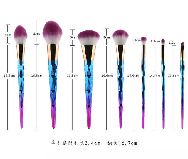 Makeup Brushes 7/12pcs Thread Rainbow Professional Make Up Brush Set Blending Powder Foundation Eyebrow Eye Contour Brush 3