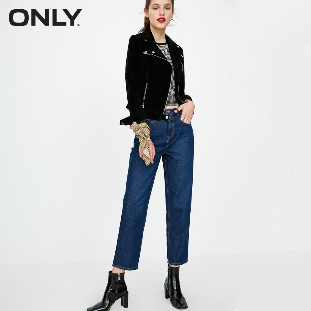 ONLY2019 Women's Autumn New High Waist Lantern Cropped Jeans | 118349576