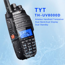 It applies toTYT TH-UV8000D Portable Radio Walkie Talkie Amateur Handheld Transceiver Dual Band 10W Two Way Radio