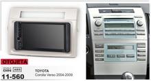Navirider Android 8.1 car multimedia lettore registratore a nastro (frame + radio series) fit per TOYOTA corolla verso 2004-2009 gps