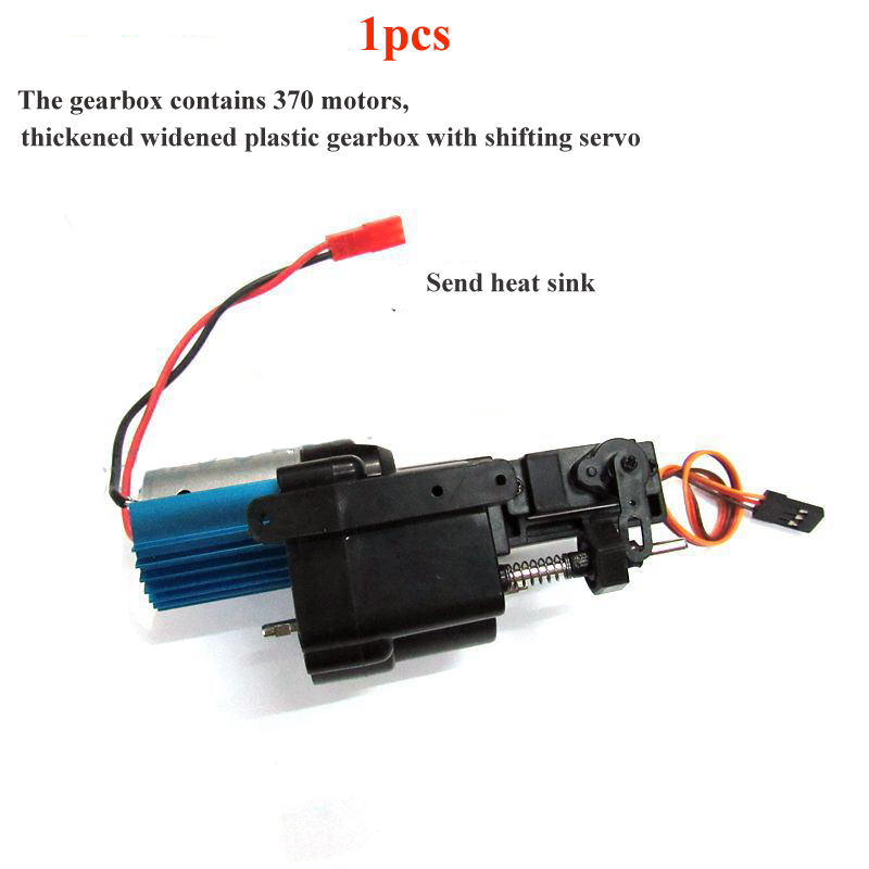 US $25 42 5% OFF 1PC WPL Upgrade Dual Speed Shift 370 Motor Gearbox for RC  Model Cars Semi Military Pickup Truck Hydraulic transmission Box-in Parts &