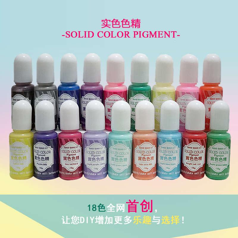 18 farben Neue Meerjungfrau solide farbe Harz Farbstoff Pigment für UV Harz Epoxy Schmuck machen handwerk malerei