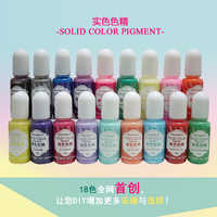 18colors New Mermaid solid color Resin Dye Pigment for UV Resin Epoxy Jewelry making craft painting