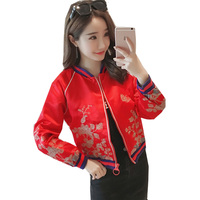 Fashion Embroidery Floral Jackets Spring Autumn Korea Short Outwear Women Girl Popular Coat Preppy Style OL