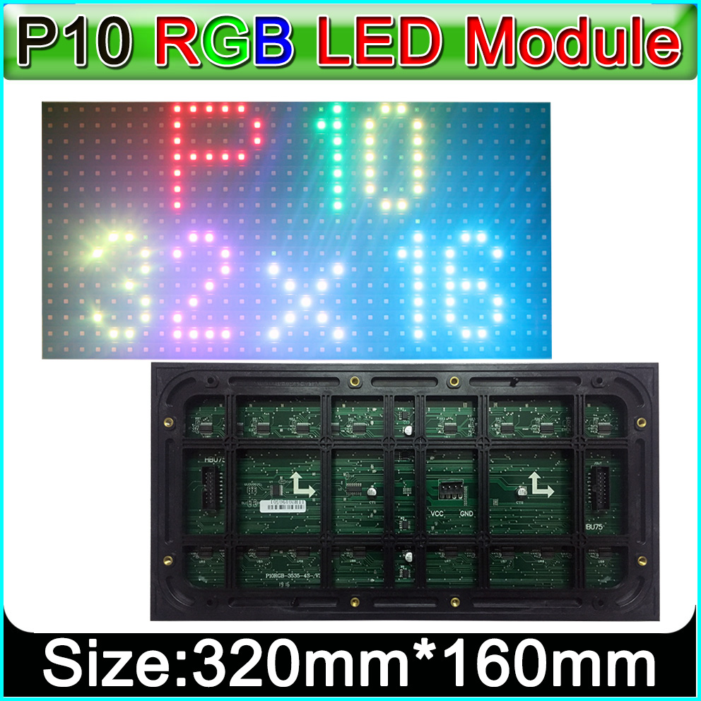 P10 RGB LED Panel,Outdoor Full Color LED Display Module 320*160mm 32*16 Pixels, Full-color LED Advertising Signs