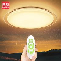 LED Ceiling Lights Color Change Ceiling Lamp 25W 400mm Smart Remote Control 60W 550mm Dimmable Bedroom