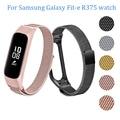 Миланский ремешок для часов для samsung Galaxy Fit-e R375 Смарт ремешки для часов из нержавеющей стали стальные браслеты магнитный браслет, ремешок дл...