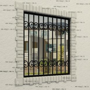 Wrought iron steel glass window metal glass window wrought for Window design metal