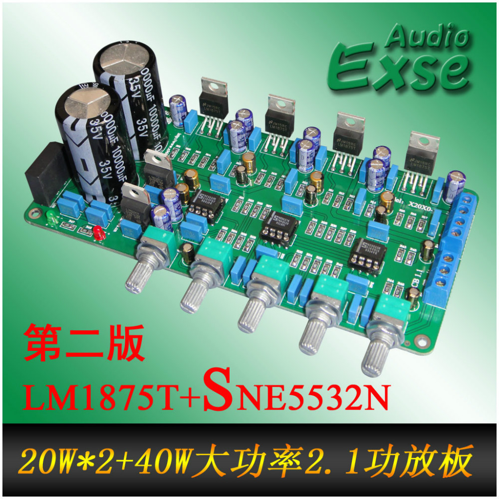 Lm1875t Sne5532s 21 Subwoofer Amplifier Board In From 20w Power Circuit Based Tda2040 Audio Consumer Electronics On Alibaba Group