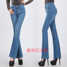 free shipping Spring autumn high waist blue bell-bottom denim jeans pants thin slim ol casual women pants plus size available
