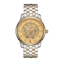 S510 Stainless Steel Mechanical Hollow Out