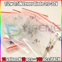 1/2w 0.5W Zener Diode 3.3-30V 14values*10pcs=140pcs Assorted Assortment Set New electronic diy kit