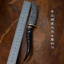 High quality Damascus handmade hunting knife Damascus steel Horn sheep handle hunting survival knives/survival Collect