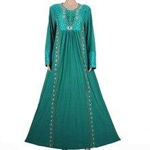 Islamic Clothing for Women Muslim Abaya Dress Beading Design Modest Jilbabs and Abayas Kaftan Dress Green M771