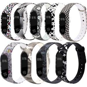 Image 5 - Hotsale mi2 wrist strap Smart Accessories For xiaomi mi2  Mi Band 2 Strap Silicone Bracelet replacement for Xiaomi mi2 band